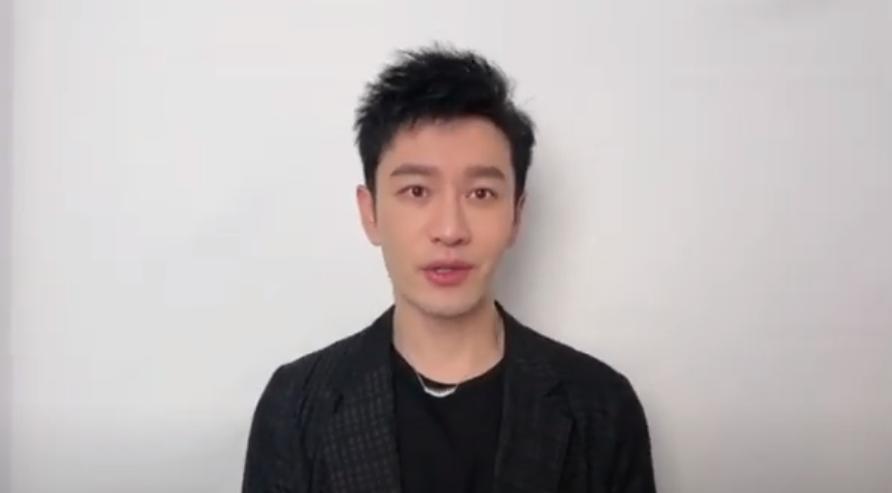 Huang Xiaoming, actor, singer, model and UNAIDS Goodwill Ambassador for China